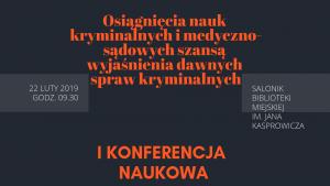 Plakat_I Konferncja Naukowa